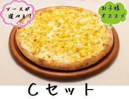 コーンたっぷりピザ画像