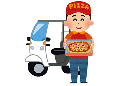 delivery_pizza3