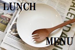 lunchmenu